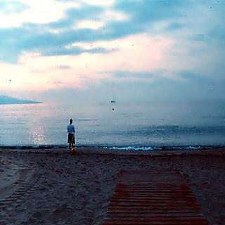 La dona i el mar