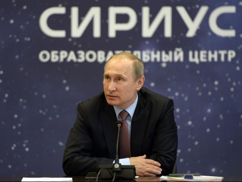 Vladímir Putin Foto:EFE