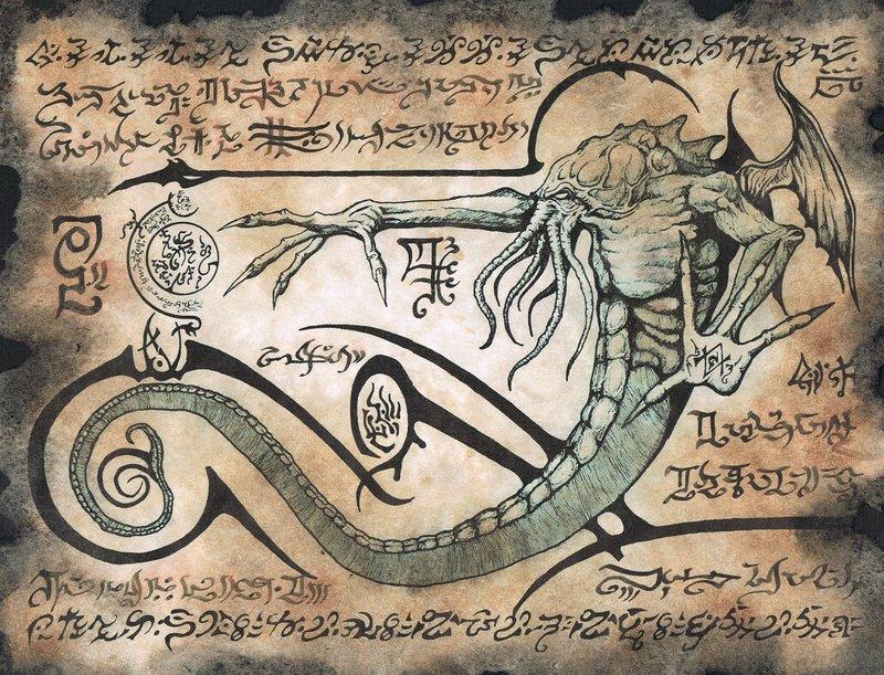 Imatge de la pàgina del 'Necronomicon' de Lovecraft.