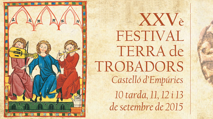 castelloempuries2015.jpg