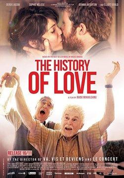 La història de l'amor